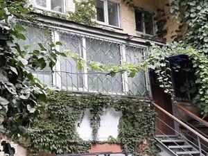 Office, Bulvarno-Kudriavska (Vorovskoho), Kyiv, Z-177207 - Photo3