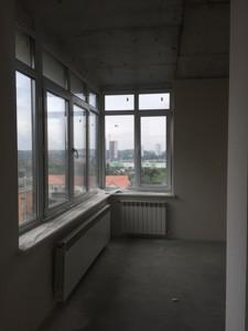 Дом F-43787, Товарная, Киев - Фото 7