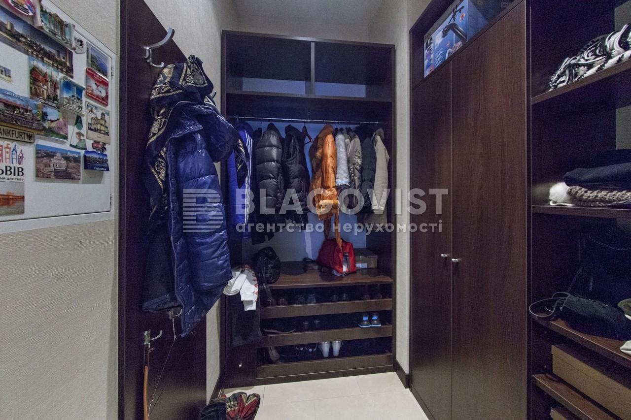 Квартира H-47542, Протасов Яр, 8, Киев - Фото 21
