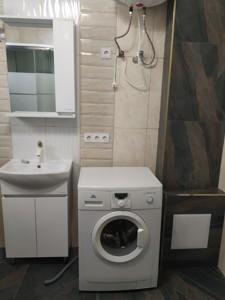 Квартира R-28503, Протасов Яр, 8, Киев - Фото 14