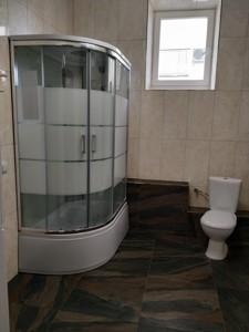 Квартира R-28503, Протасов Яр, 8, Киев - Фото 13