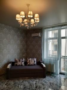Квартира R-28503, Протасов Яр, 8, Киев - Фото 6