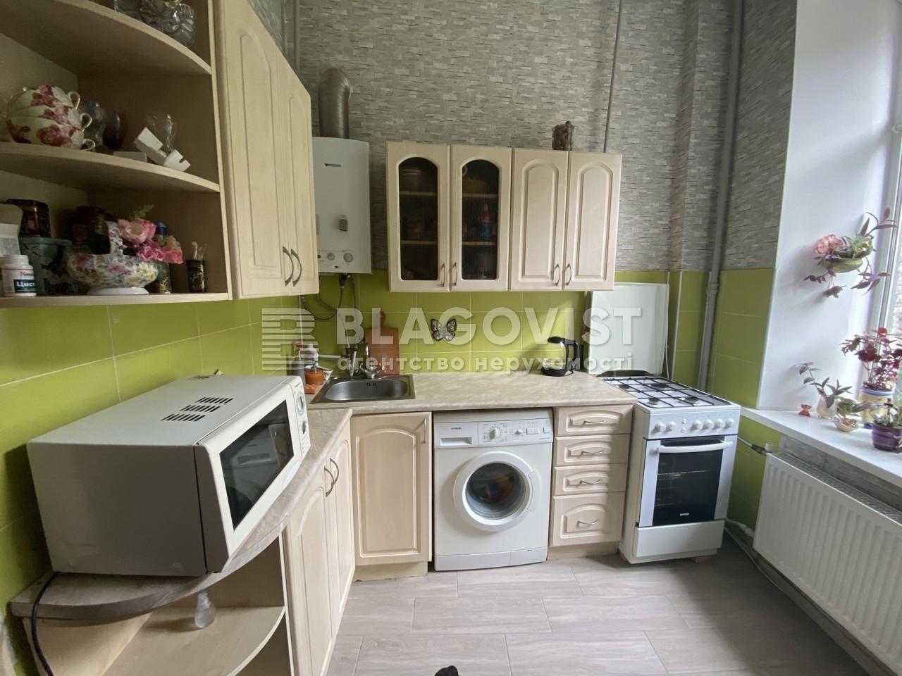 Квартира Z-701571, Набережно-Крещатицкая, 7, Киев - Фото 5
