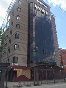 Бізнес-центр, Дегтярівська, Київ, E-39898 - Фото