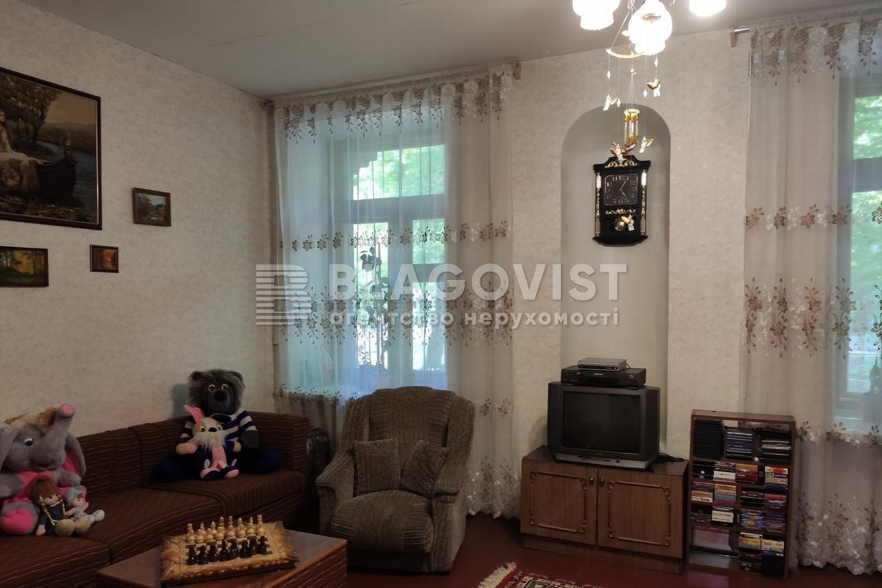 Квартира A-111524, Антонова Авиаконструктора, 2/32, Киев - Фото 5