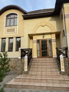 Дом L-14053, Дмитровка (Киево-Святошинский) - Фото 2