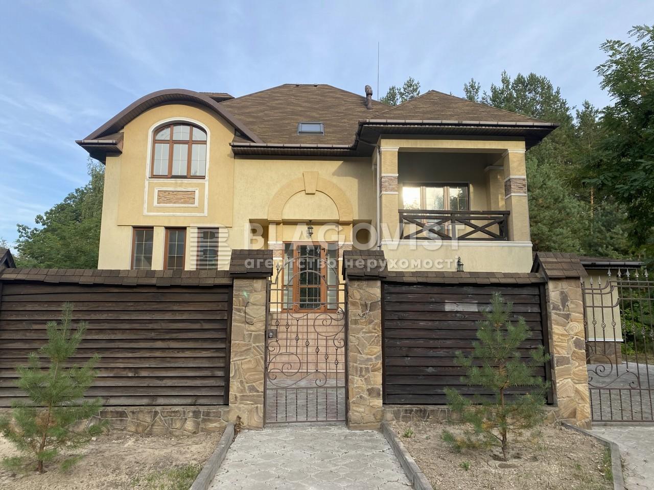 Дом L-14053, Дмитровка (Киево-Святошинский) - Фото 1