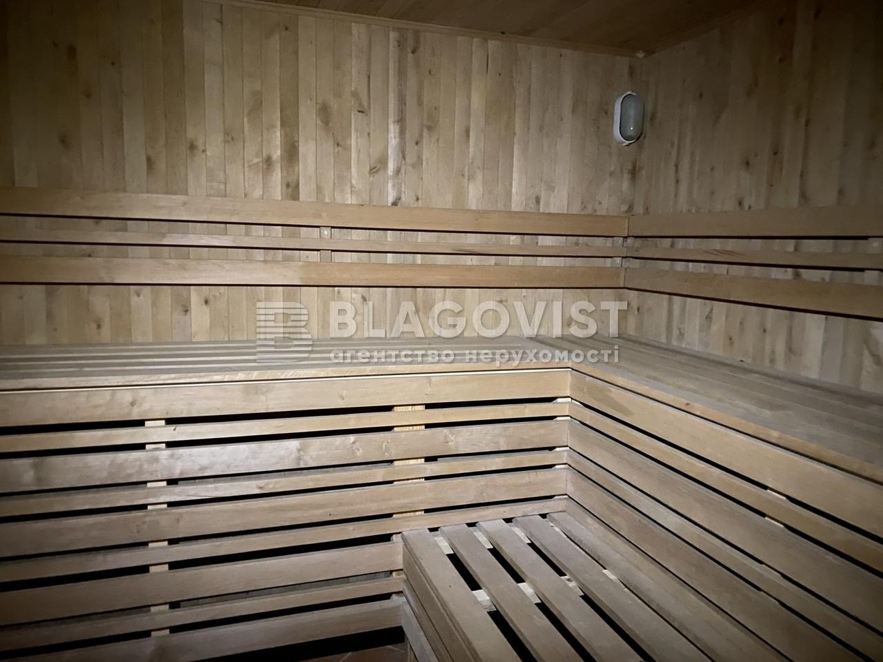 Дом L-14053, Дмитровка (Киево-Святошинский) - Фото 19