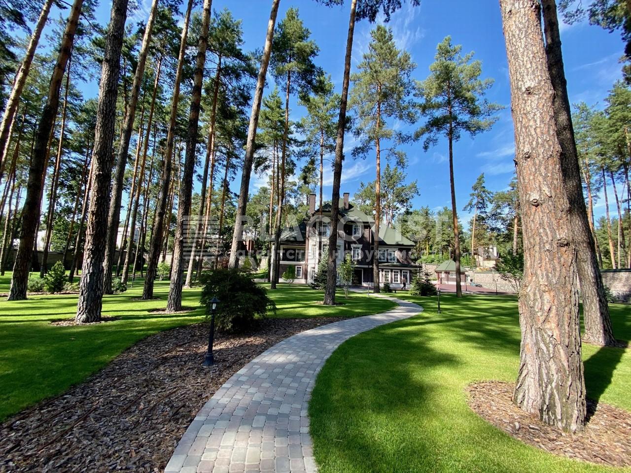 Дом C-108049, Рудыки (Конча-Заспа) - Фото 9