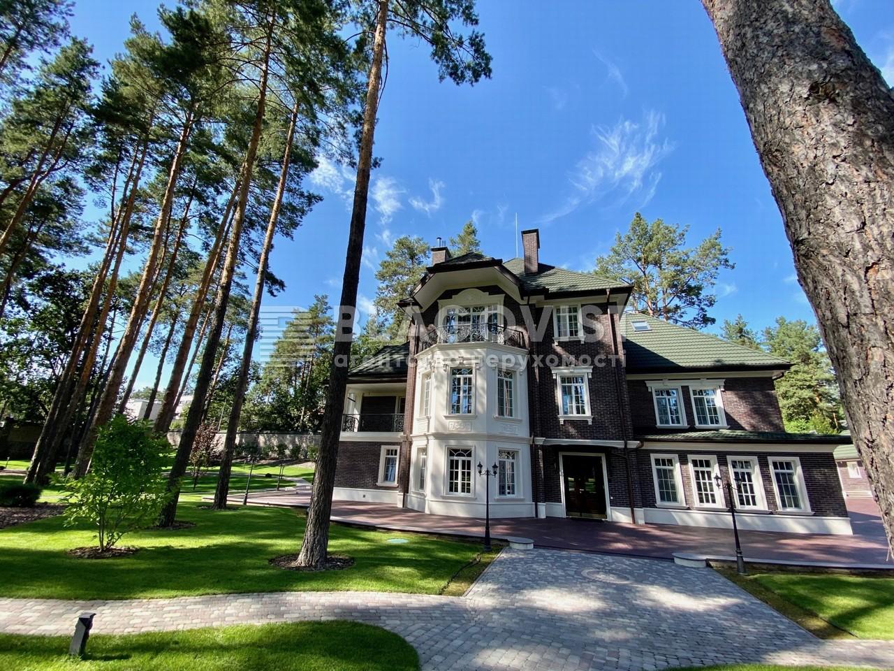 Дом C-108049, Рудыки (Конча-Заспа) - Фото 4
