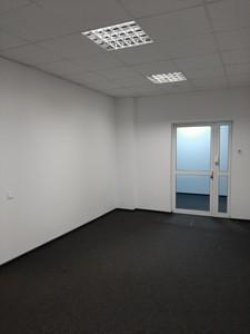 Бизнес-центр, Гайдара, Киев, Z-1600564 - Фото 12
