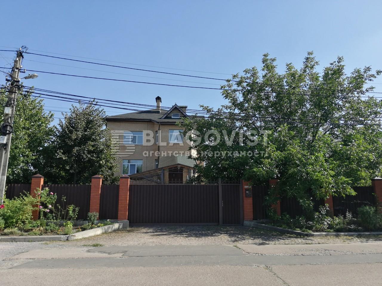 Дом A-111531, Гатное - Фото 1
