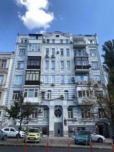 Офіс, Шота Руставелі, Київ, A-101823 - Фото1