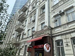 Магазин, Шевченко Тараса бульв., Киев, R-20194 - Фото3