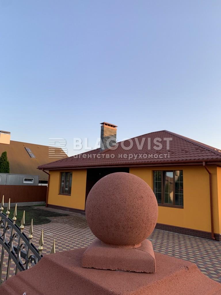 Дом R-35019, Белогородка - Фото 6