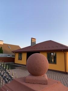 Будинок Білогородка, R-35019 - Фото 15