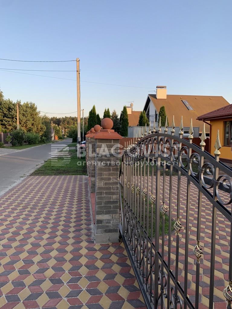 Дом R-35019, Белогородка - Фото 16