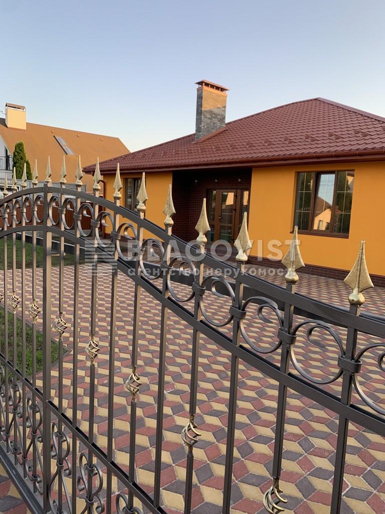 Дом R-35019, Белогородка - Фото 4
