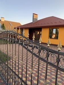 Будинок Білогородка, R-35019 - Фото 13