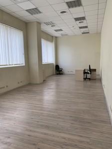 Office, Volodymyrska, Kyiv, R-33990 - Photo2
