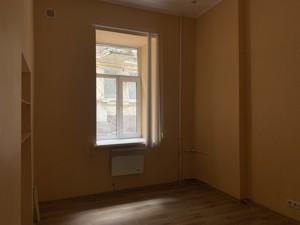 Офис, Владимирская, Киев, R-32472 - Фото 5