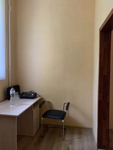 Офис, Владимирская, Киев, R-32472 - Фото 6
