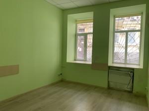 Офис, Владимирская, Киев, R-32472 - Фото3