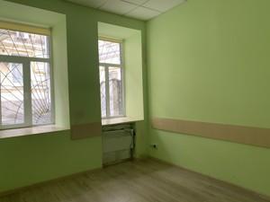 Офис, Владимирская, Киев, R-32472 - Фото 4
