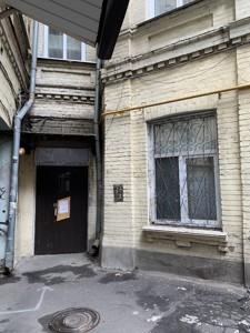 Офис, Владимирская, Киев, R-32472 - Фото 9