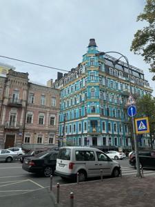 Офис, Владимирская, Киев, R-32472 - Фото 10