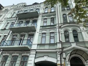 Офис, Владимирская, Киев, R-32472 - Фото 11