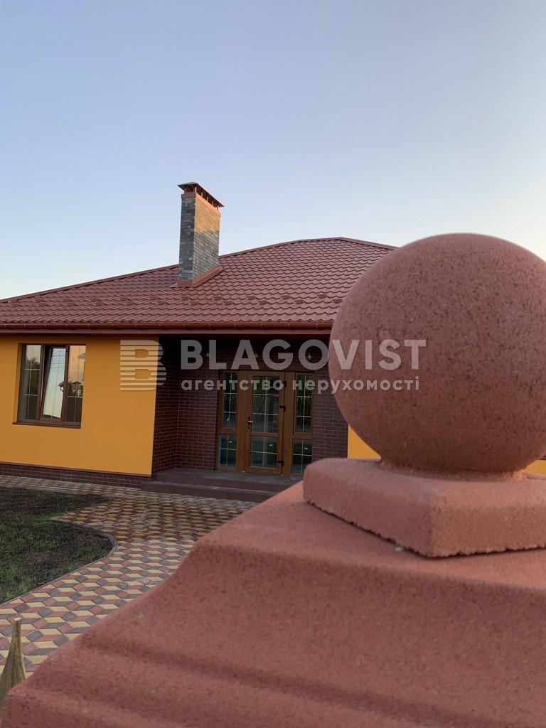 Дом R-35070, Белогородка - Фото 1