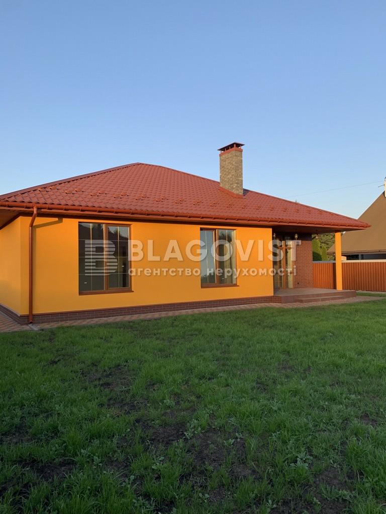 Дом R-35070, Белогородка - Фото 2
