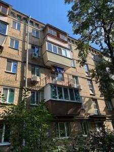 Кафе, Відрадний просп., Київ, Z-1119679 - Фото3