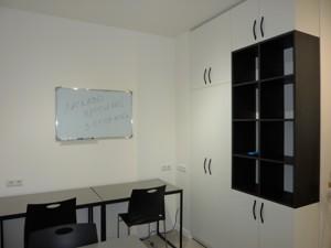 Офис, Комарова Космонавта просп., Киев, R-35087 - Фото 5