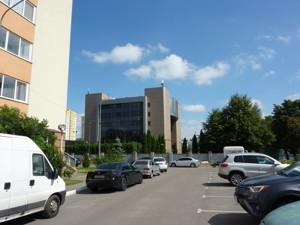 Офис, Комарова Космонавта просп., Киев, R-35087 - Фото 16