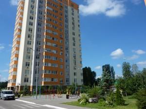 Офис, Комарова Космонавта просп., Киев, R-35087 - Фото 19