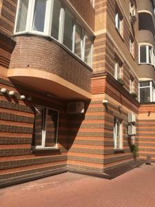 Квартира Z-703062, Лабораторный пер., 6, Киев - Фото 22