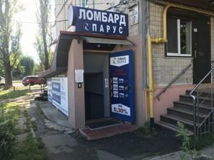 Нежитлове приміщення, Туполєва Академіка, Київ, Z-399700 - Фото