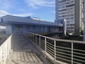 Нежилое помещение, Бажана Николая просп., Киев, H-48116 - Фото 11