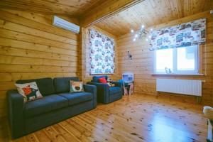 Дом Осыково, M-37948 - Фото 9