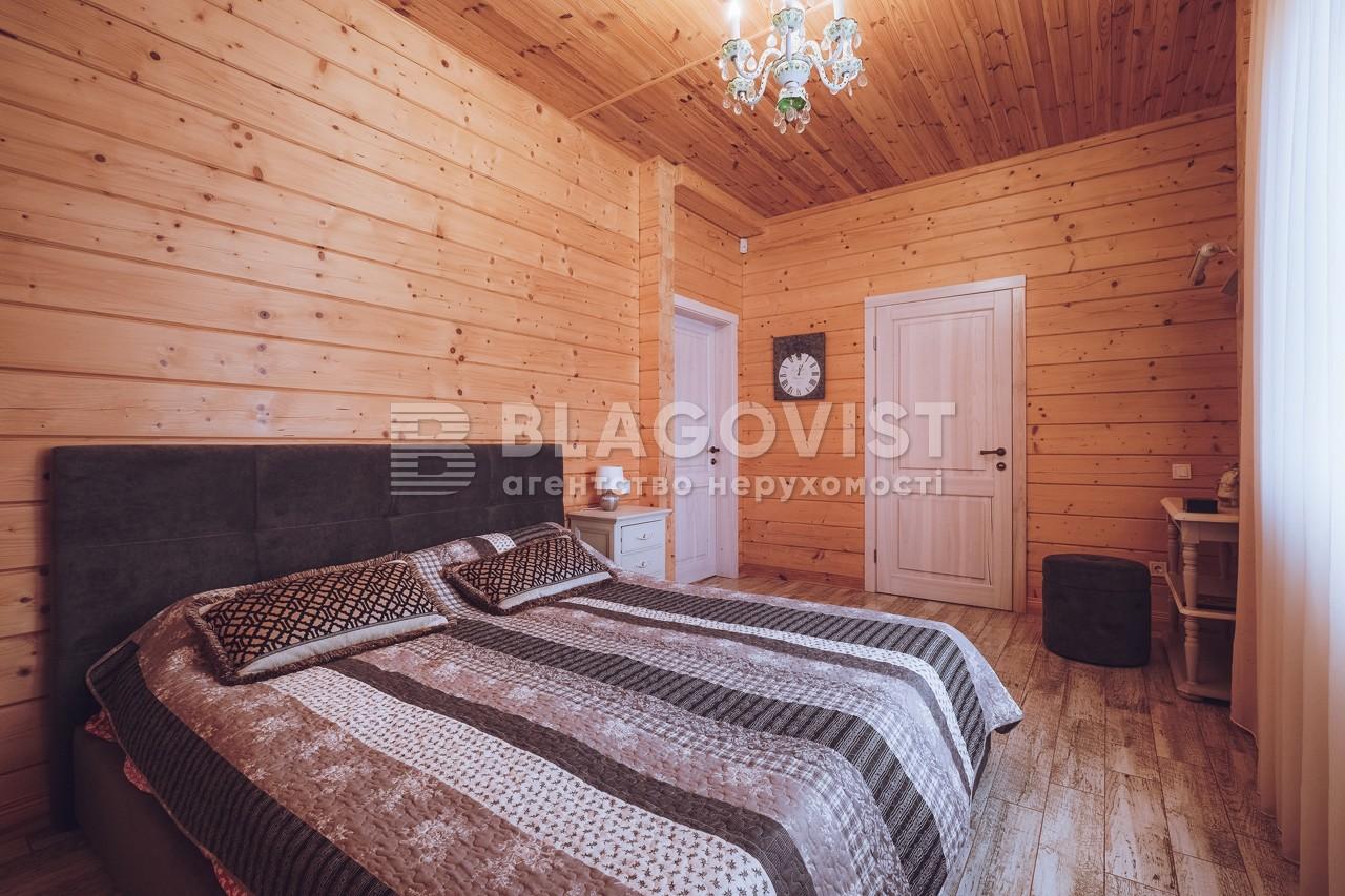 Дом M-37948, Осыково - Фото 16