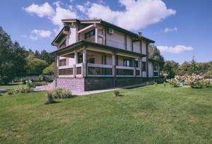 Дом Осыково, M-37948 - Фото 33