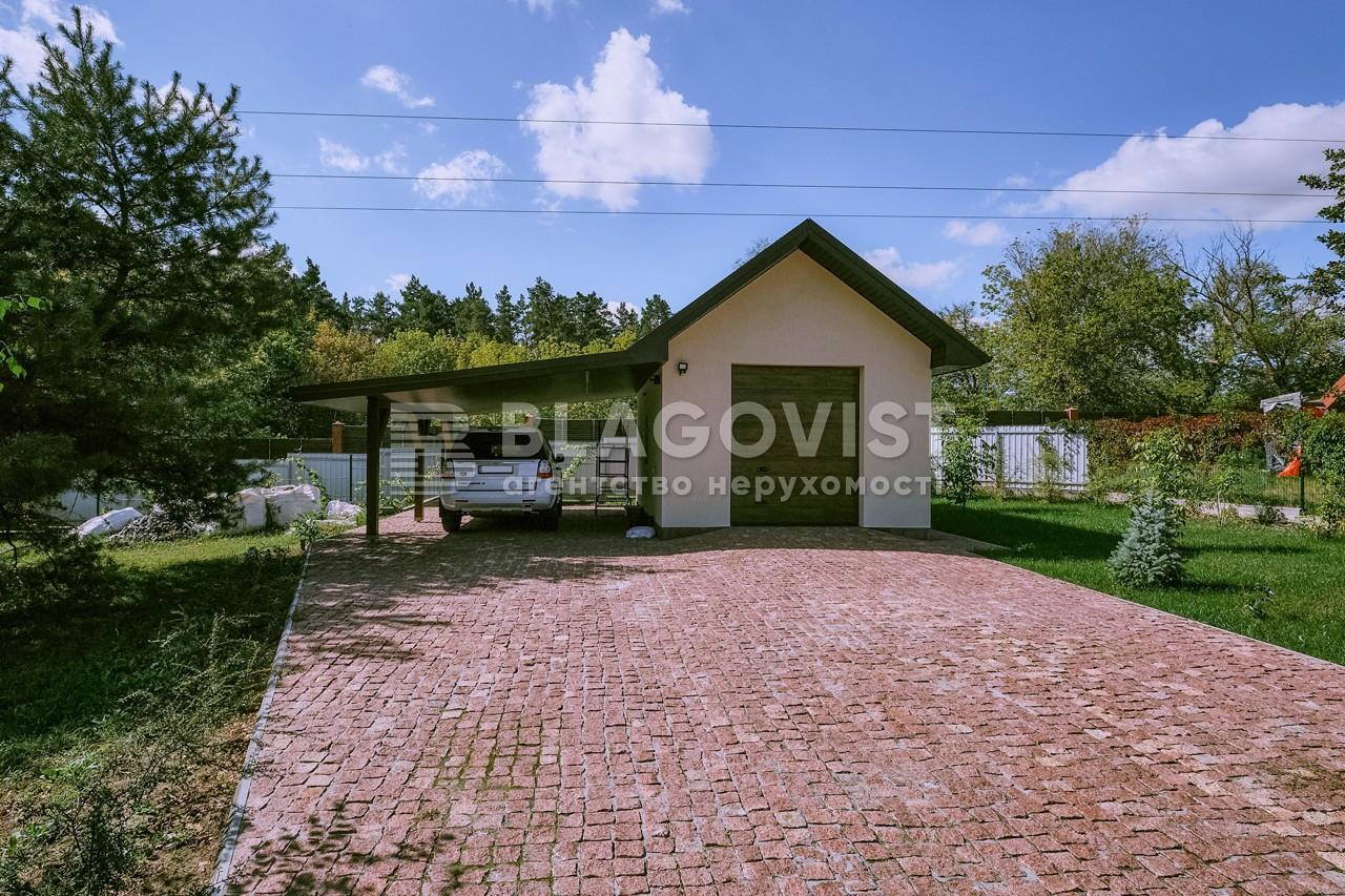 Дом M-37948, Осыково - Фото 32