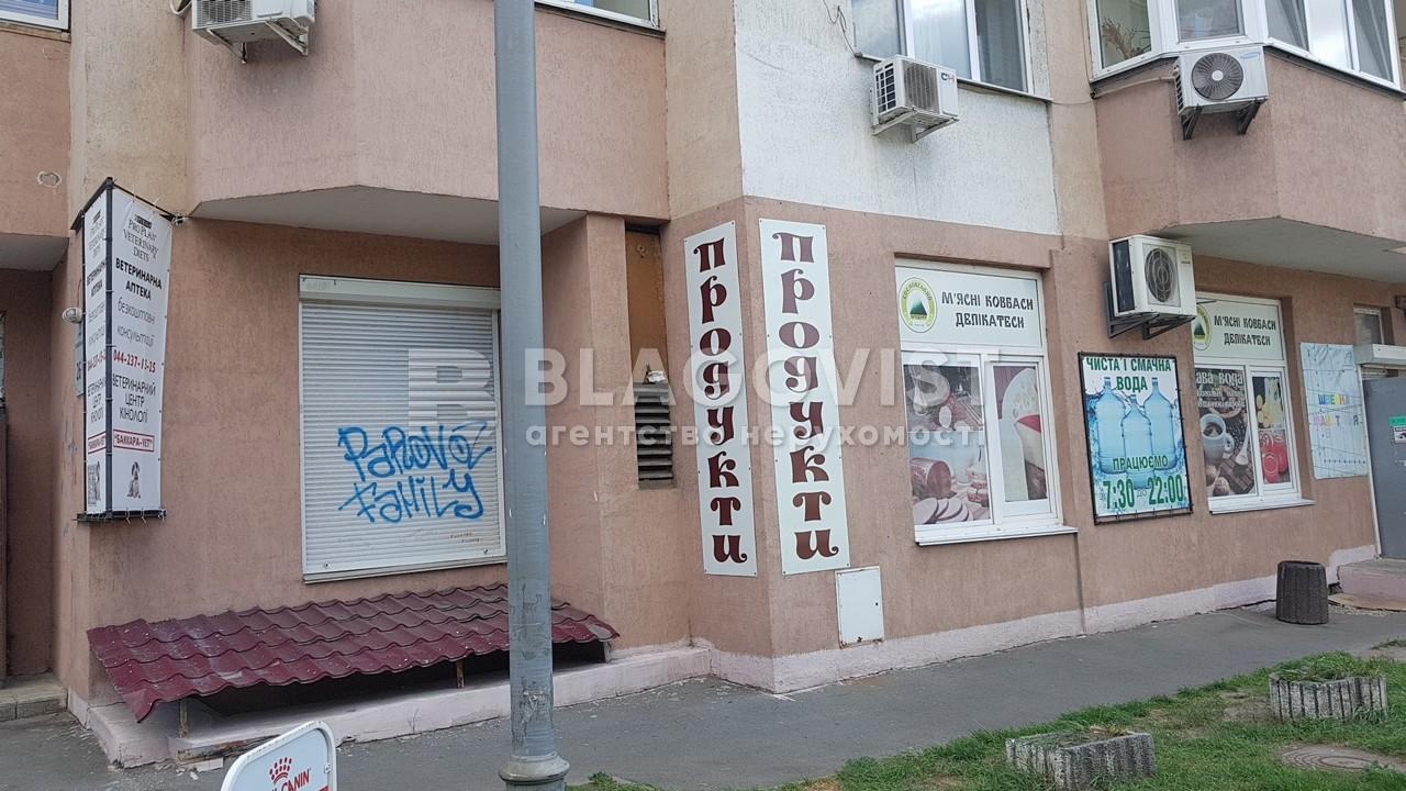 Нежилое помещение, H-27704, Бориспольская, Киев - Фото 10
