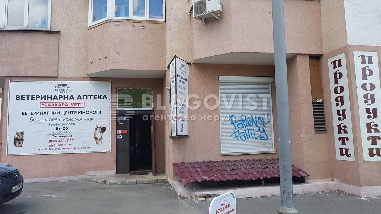 Нежилое помещение, H-27704, Бориспольская, Киев - Фото 11