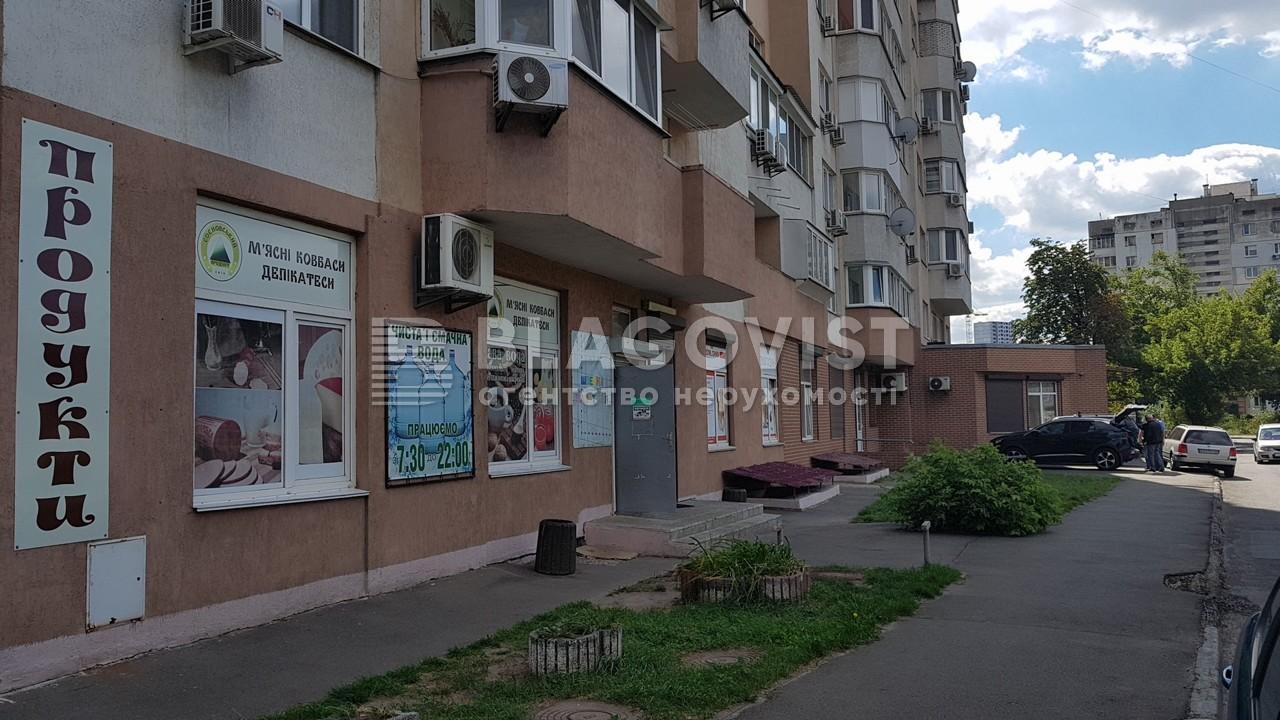 Нежилое помещение, H-27704, Бориспольская, Киев - Фото 12