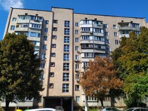 Квартира Новомостицька, 8, Київ, Z-809294 - Фото