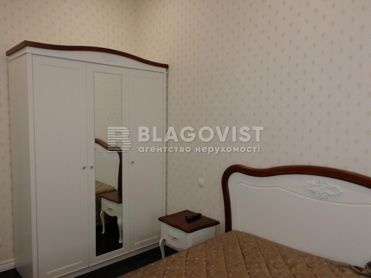 Дом A-111539, Лесники (Киево-Святошинский) - Фото 15