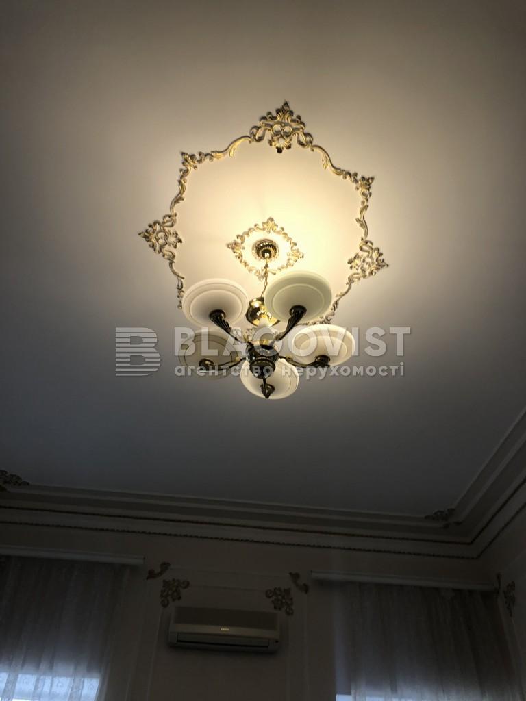 Квартира E-40104, Рогнединская, 1/13, Киев - Фото 8